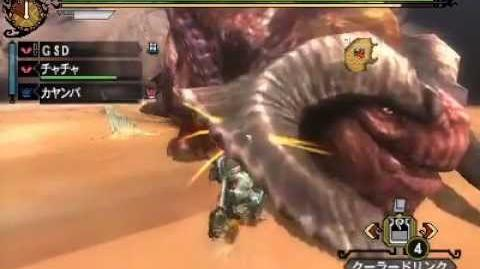 Monster Hunter 3 (Tri) G - Rust Duramboros
