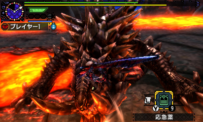 File:MHGen-Akantor Screenshot 003.jpg