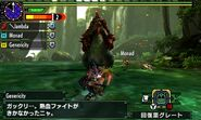 MHGen-Redhelm Arzuros Screenshot 025