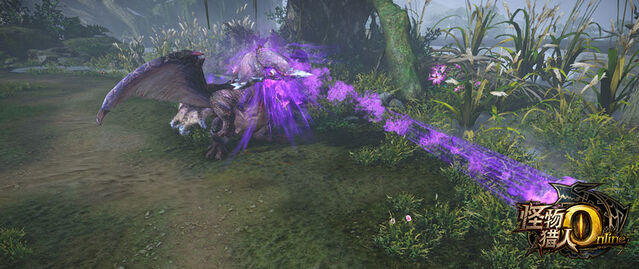 File:MHO-Chameleos Screenshot 001.jpg