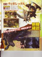 Monster Hunter 4 Magazine Shot 10