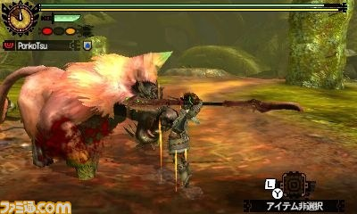 File:MH4U-Congalala Screenshot 006.jpg