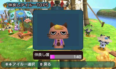 File:MHDFVDX-Gameplay Screenshot 031.jpg