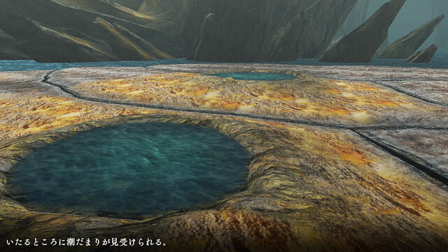 File:FrontierGen-Solitude Island Depths Screenshot 002.jpg