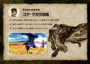 MH4-Gore Magala Strategy