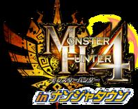 Logo-MH4 in Namja Town