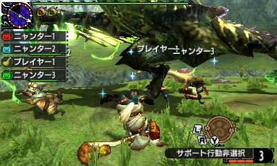 File:MHGen-Astalos Screenshot 013.jpg