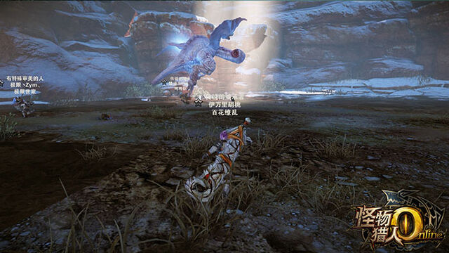 File:MHO-Khezu Screenshot 001.jpg