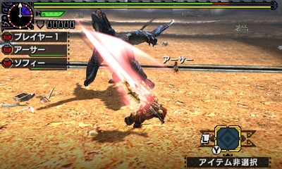 File:MHGen-Nargacuga Screenshot 012.jpg