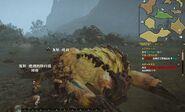 MHO-Yellow Caeserber Screenshot 006
