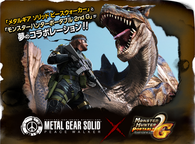 File:Logo-Metal Gear Solid Peace Walker x MHP2G.png