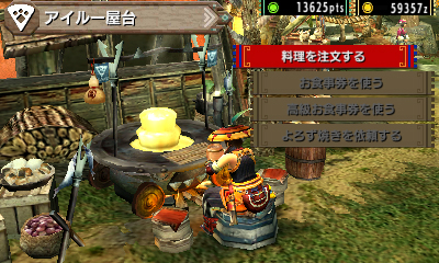 File:MHGen-Yukumo Village Screenshot 014.jpg