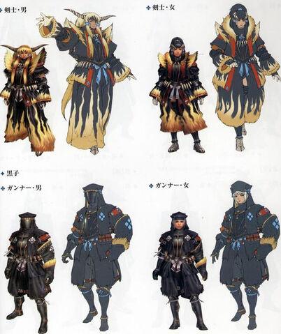 File:Rajang-armor.jpg