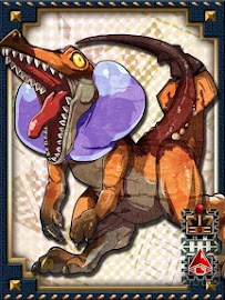 File:MHCM-Great Wroggi (King) Card 003.jpg