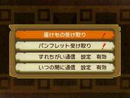 MHDFVDX-Gameplay Screenshot 036