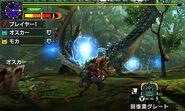 MHGen-Lagiacrus Screenshot 006