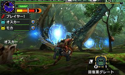 File:MHGen-Lagiacrus Screenshot 006.jpg