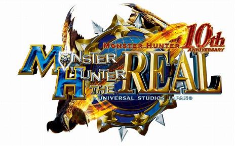 File:Logo-MH The Real USJ 2014.jpg