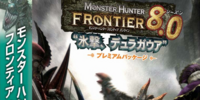 Monster Hunter Frontier Season 8.0
