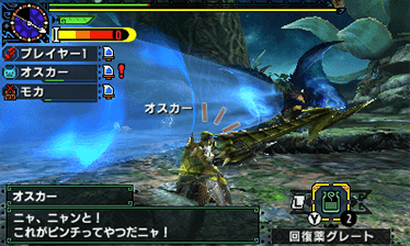 File:MHGen-Malfestio Screenshot 002.png
