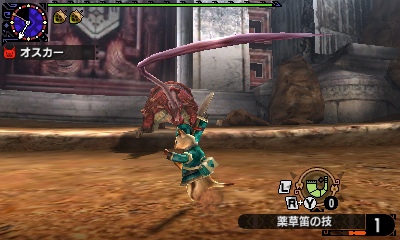 File:MHGen-Volvidon Screenshot 006.jpg
