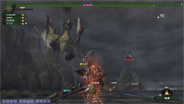 File:FrontierGen-Supremacy Doragyurosu Screenshot 001.jpg