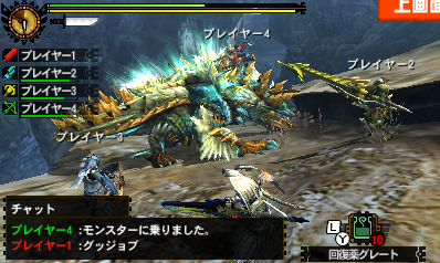 File:MH4U-Zinogre Screenshot 001.png