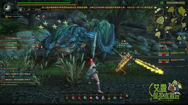 File:MHO-Azure Rathalos Screenshot 013.jpg