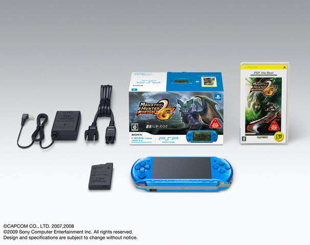 File:Hardware-MHP2G PSP 003.jpg