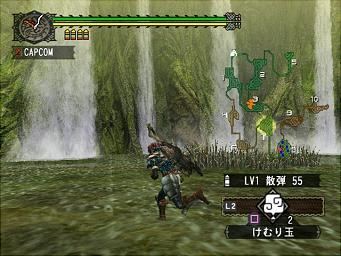 File:-Monster-Hunter-PS2- -2u.jpg