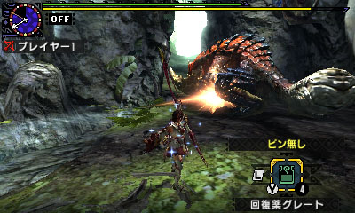 File:MHGen-Tetsucabra Screenshot 008.jpg