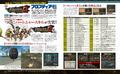 Thumbnail for version as of 23:38, September 17, 2014