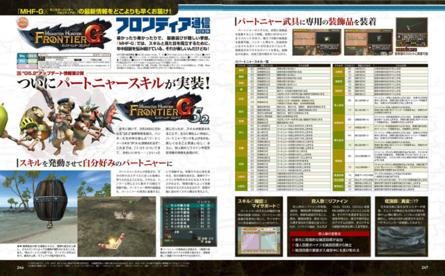 File:MHF-G5-Famitsu Scan 10-02-14 001.png