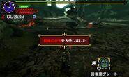 MHGen-Hellblade Glavenus Screenshot 005