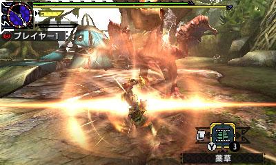 File:MHGen-Yian Kut-Ku Screenshot 005.jpg
