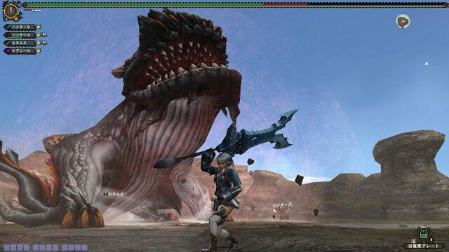 File:FrontierGen-Poborubarumu Screenshot 012.jpg