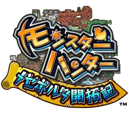 File:Logo-MH-M PC.jpg