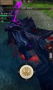 MHXR-Gore Magala Screenshot 004