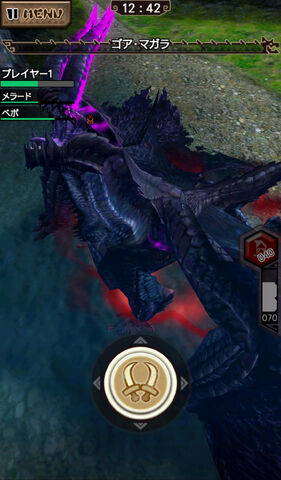 File:MHXR-Gore Magala Screenshot 004.jpg