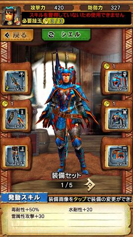 File:MHXR-Gameplay Screenshot 028.jpg