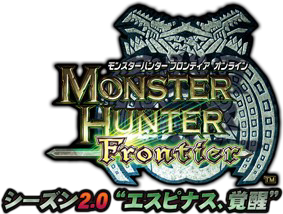 File:Logo-MHFOS2.0 JP.png