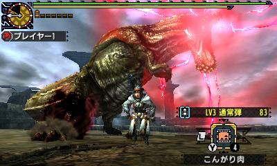File:MHGen-Hyper Deviljho Screenshot 006.jpg