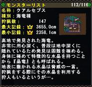 FrontierGen-Kuarusepusu Info Box