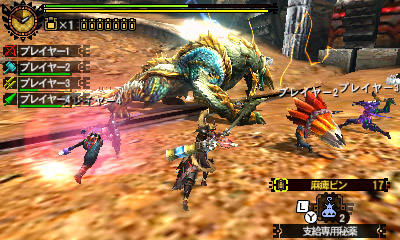 File:MH4U-Zinogre Screenshot 009.jpg