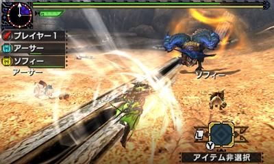File:MHGen-Malfestio Screenshot 013.jpg