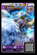 MHSP2-Veteran Lagombi Adult Monster Card 001