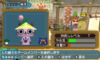 File:MHDFVDX-Gameplay Screenshot 024.jpg