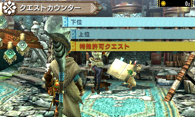 File:MHGen-Gathering Hall Screenshot 002.jpg