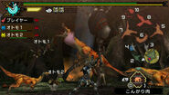 MHP3-Great Wroggi and Wroggi Screenshot 001