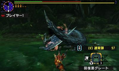 File:MHGen-Hyper Nargacuga Screenshot 002.jpg